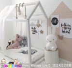 Bed House BDH-004