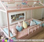 Bed House BDH-006