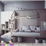 Bed House BDH-028